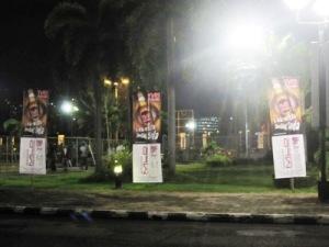 baliho depan JIExpo JJF2012